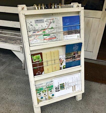 Tsukahara Kogen Tourist Information Center照片