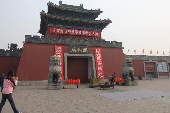 Bao Zheng's Ancestral Hall of Kaifeng