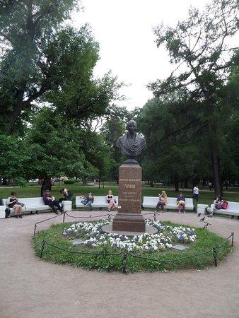 Aleksandrovskiy Sad