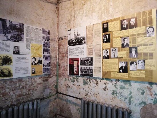 Prison on Lontskogo, National Museum and Memorial to the Victims of Occupation: LONSKY PRISON NATIONAL MEMORIAL MUSEUM - LVIV