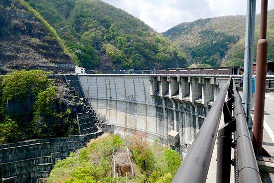 Kawaji Dam