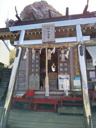 Tsurugisan Hongu Hozoseki Shrine