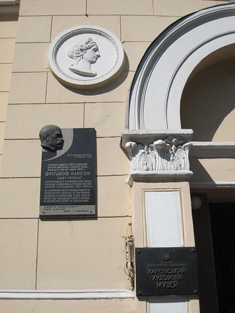 Kharkov Art Museum : Харьковский художественный музей
