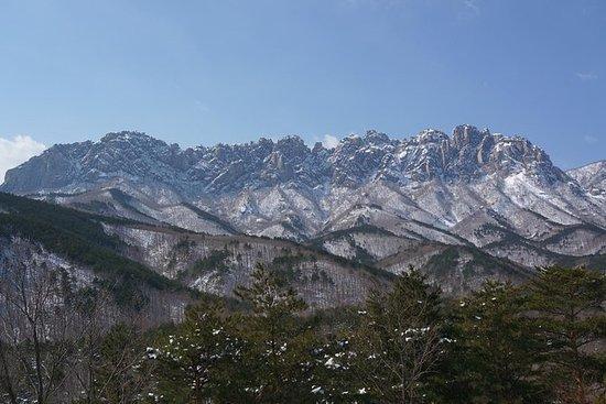 Seoraksan nasjonalpark Ulsanbawi...