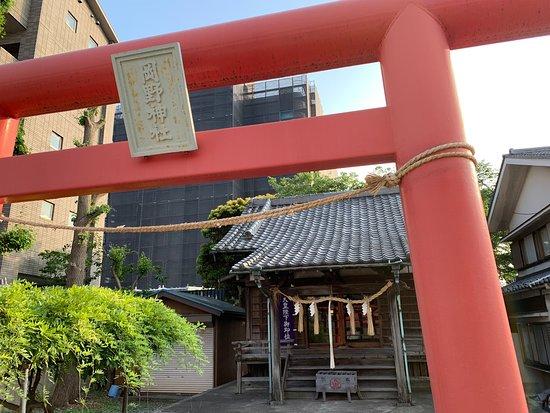 Okano Shrine