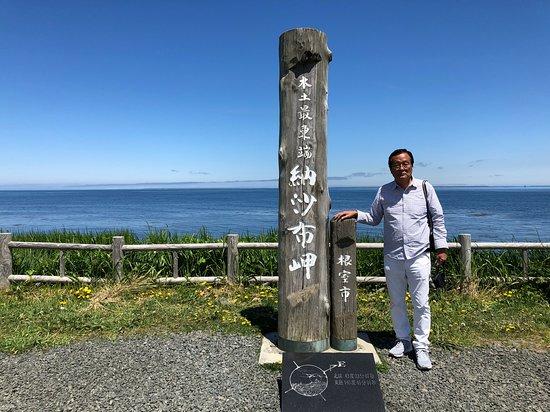 Hondo Saitotan Monument