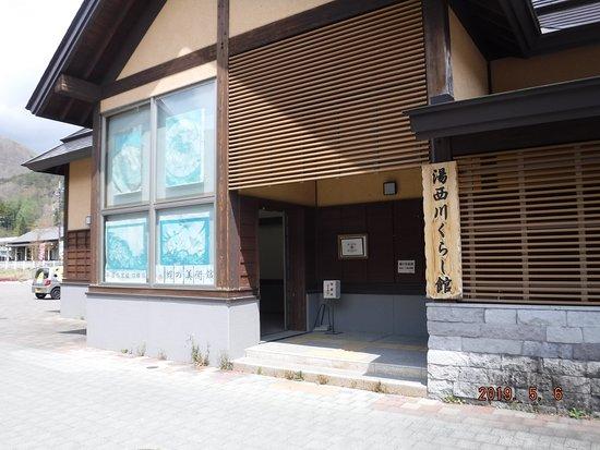 Yunishikawa Mizu no Sato