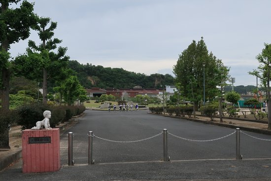 Kasaoka Exercise Park