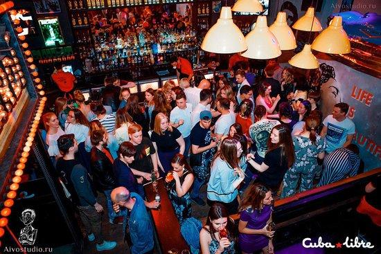 Cuba Libre Bar : Пятница