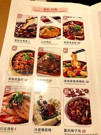 Yuxin Sichuan Dish: メニュー