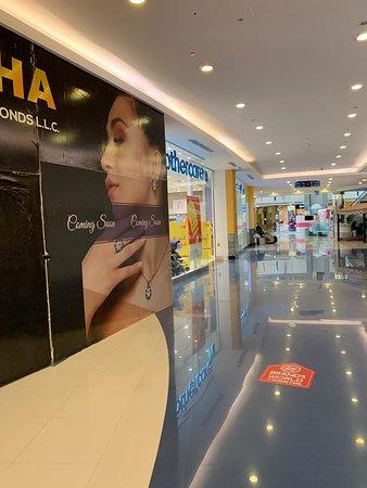 Lulu Mall: لولو مول