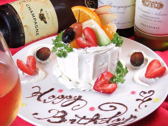 お誕生日・お祝いに!ホールケーキをご用意できます(別料金)
