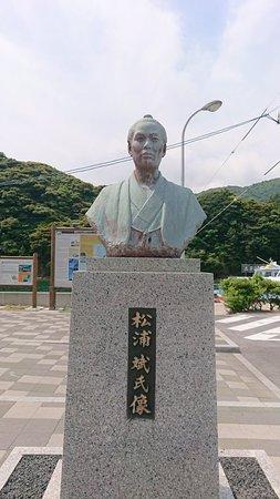 Nishinoshima-cho – fotografija