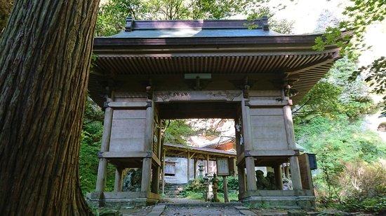 Okinoshima-cho Photo