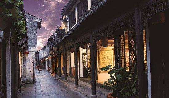 Zhenfeng Wenhua Street
