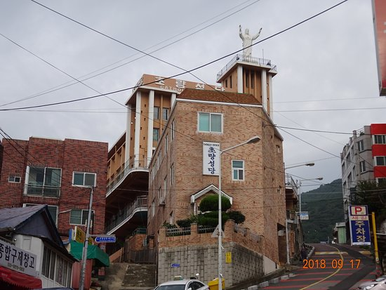 Choryang Catholic Church