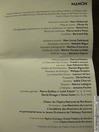 Opera Comique: Opéra-Comique, Paris: Massenet, 'Manon'_07_05_2019