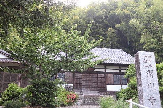 Isen-ji Temple