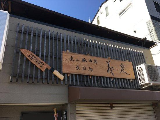 Yoshisada Knives
