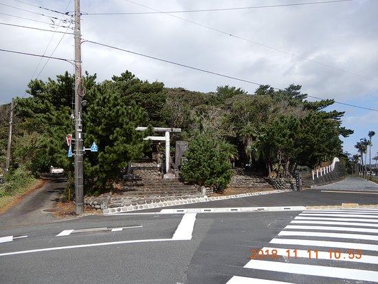Goshinyama Park