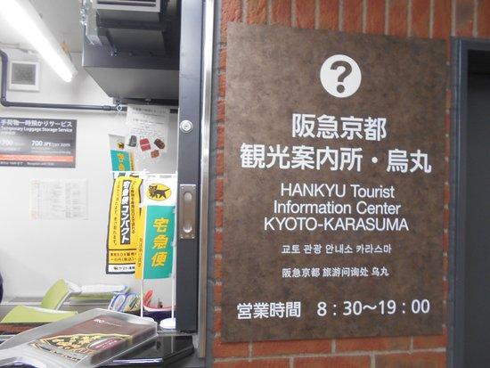 Hankyu Kyoto Tourist Information Center Karasuma