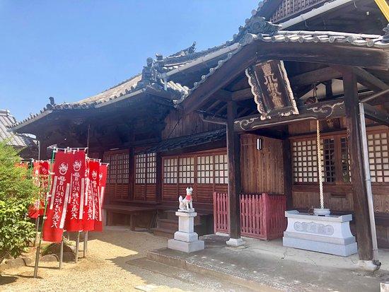 Ryuge-ji Temple