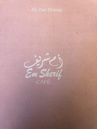 Em Sherif Cafe Photo