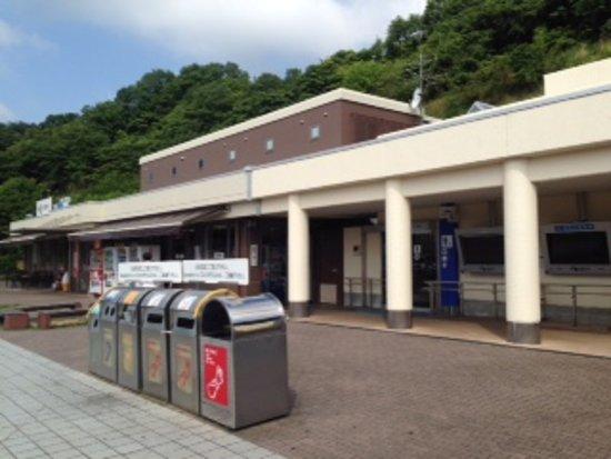 Mihara, Japan: 高坂PAの建物