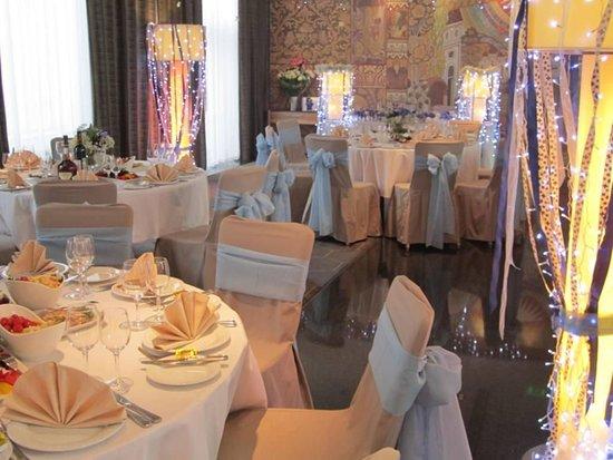 Holiday Inn Moscow-Tagansky: Ballroom