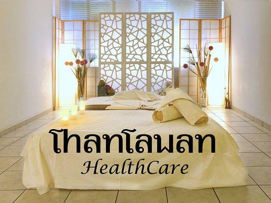 THAI*Wellness Massage Basel: ThanTawan HealthCare: Thai Massages & Wellness Basel