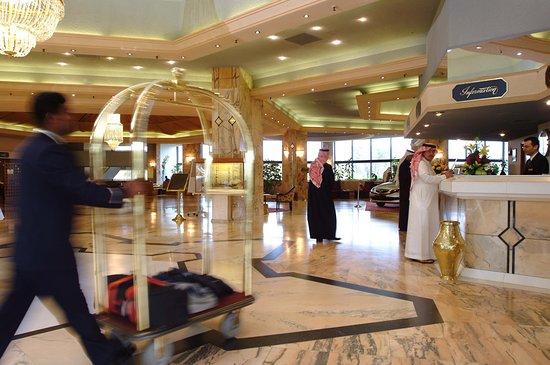 InterContinental Al Jubail: Lobby