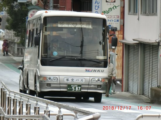 Kinku Bus