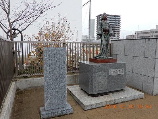 Statue of Tsujo Inoue