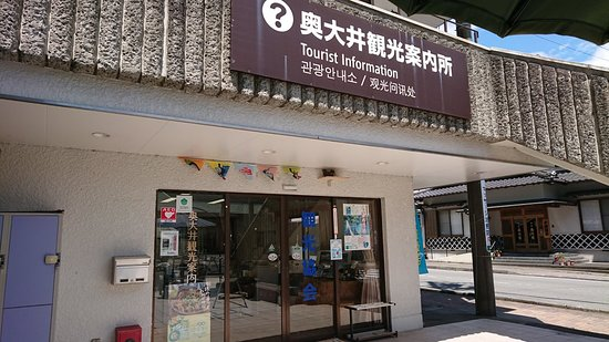 Kawane Honcho Machizukuri Tourism Association