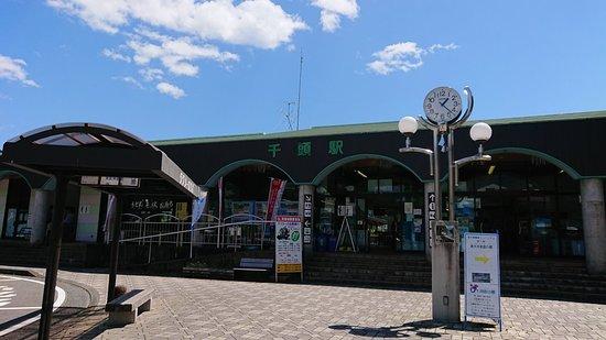 Oigawa Tetsudo SL Museum