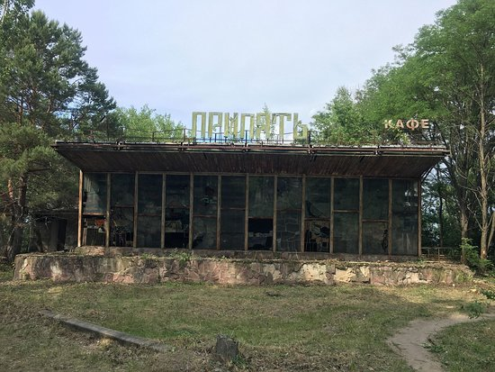 Full-Day Tour of Chernobyl and Prypiat from Kyiv: Речной вокзал