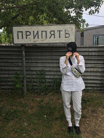 Full-Day Tour of Chernobyl and Prypiat from Kyiv: Припять, вьезд, второе КПП