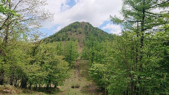 Mount Shishikura