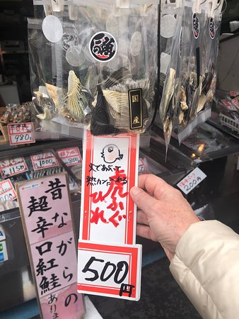 Dried fugu (poisonous puffer fish) fins for sale at Tsukiji market