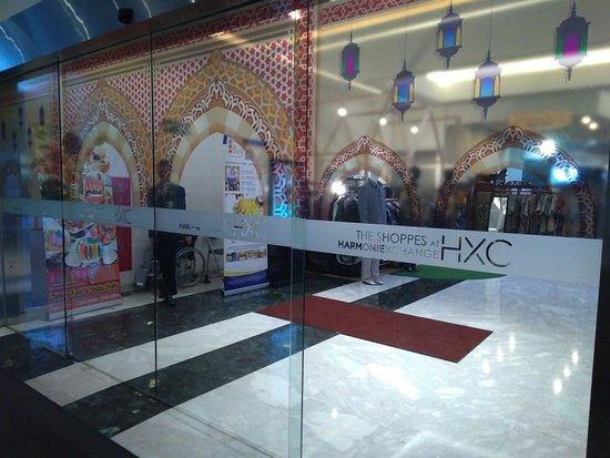 HXC Mall