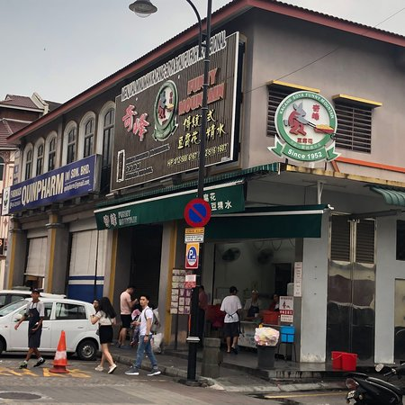 Funny Mountain Soya Bean, Ipoh - Restaurant Reviews, Phone Number