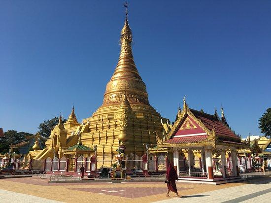 Ein Daw Yar Pagoda