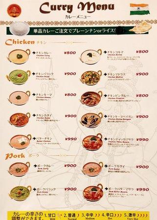 # chicken and pork, Curry menu