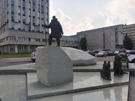 Monument to All Polar Explorers