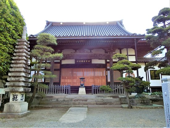 Koun-ji Temple