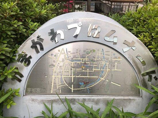 Kamagawa Ppromenade