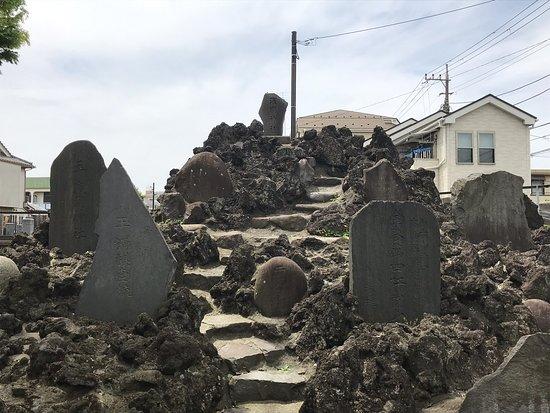 Nagashima no Fujizuka