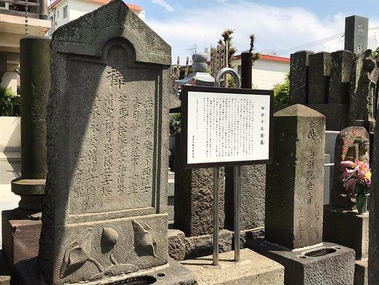 Tanaka Jube's Tomb