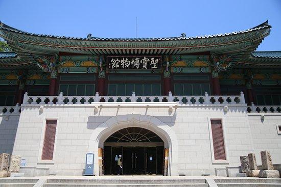 양산, 대한민국: 박물관 외관