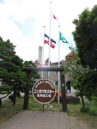 Entrance to Nikka whisky Yoichi distillery